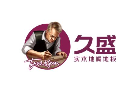 久盛(红星美凯龙徐州复兴商场)