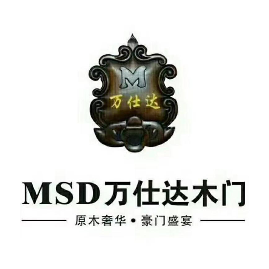万仕达(成都双楠商场)