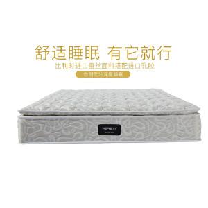 米斐 床垫 MEFIE米斐 乳胶床垫 1.8*2m 老人儿童护脊床垫 M71