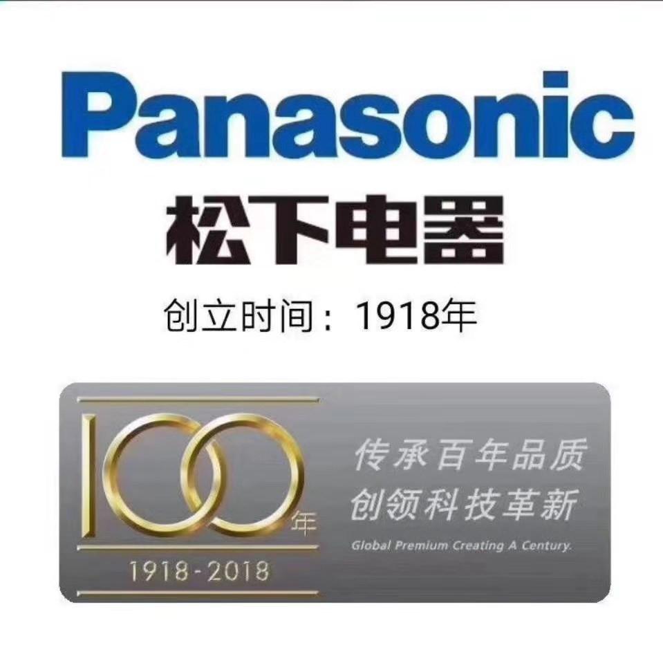 Panasonic松下(北京朝阳路商场)2
