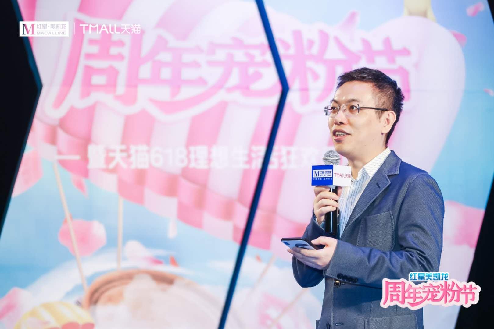阿里媽媽客戶營銷中心總經理兼天貓內容中心總經理王俊.jpg