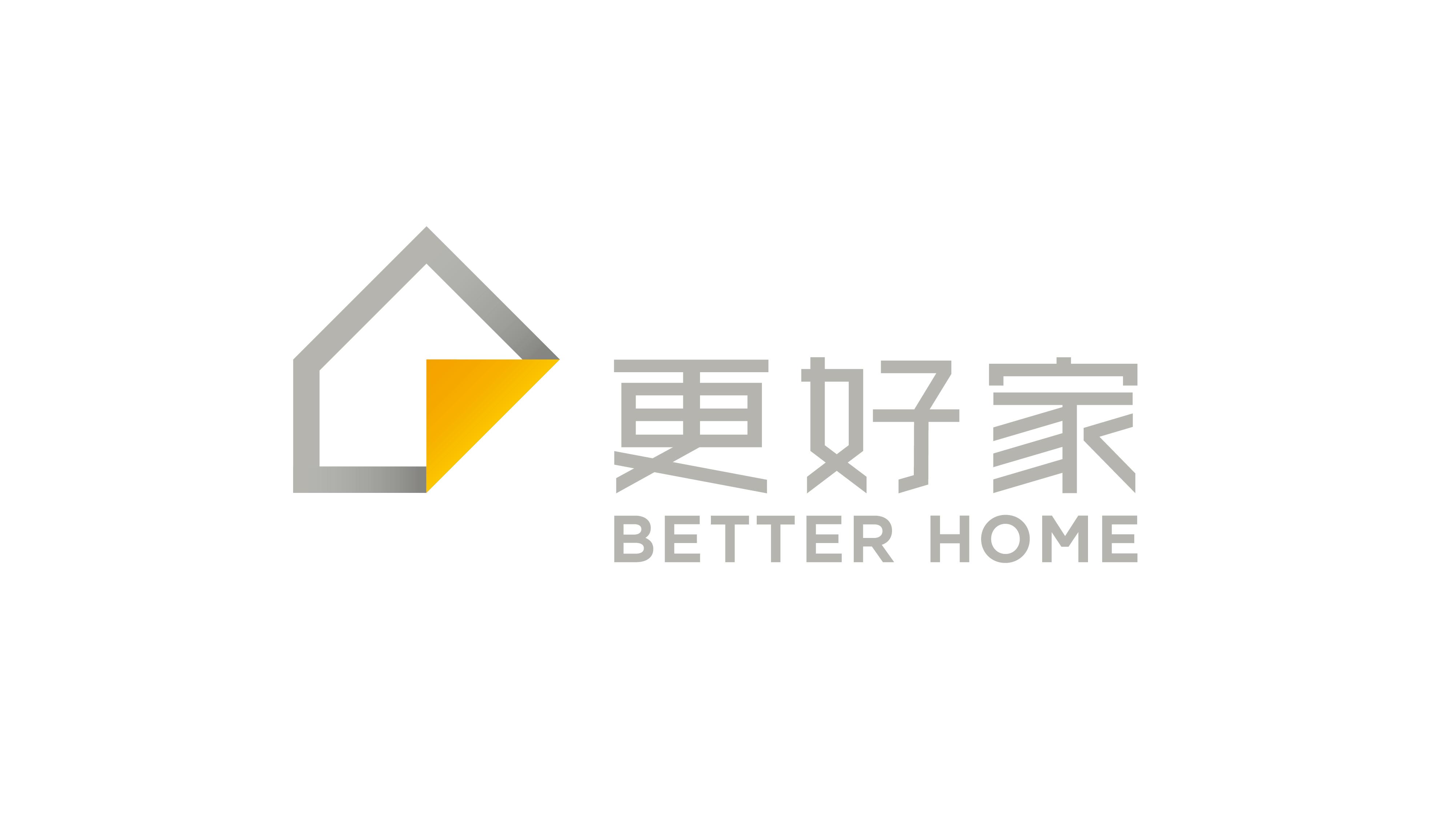 平米的房屋装修大概报价是多少?