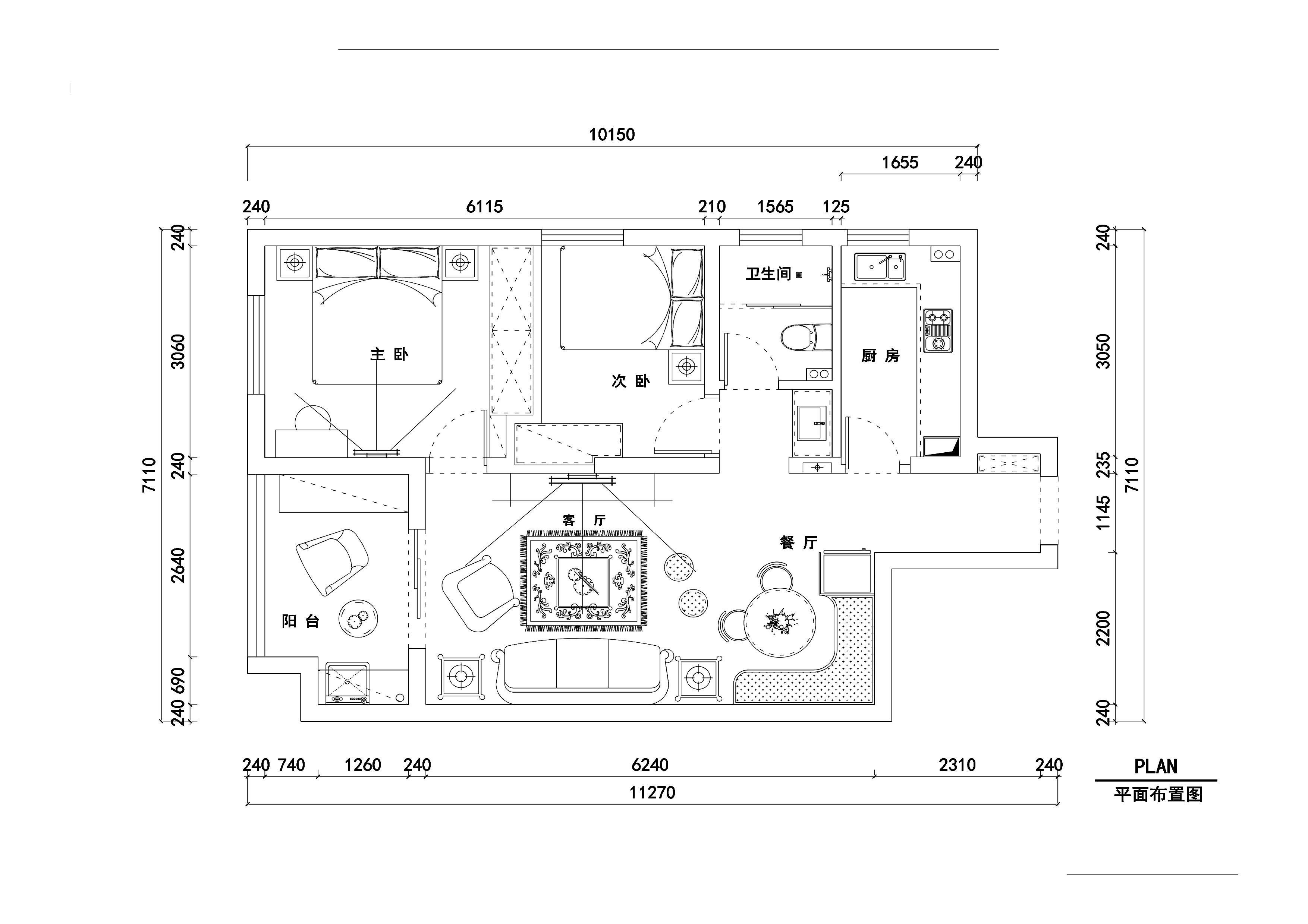 卓越之城旧房改造70㎡现代简约二居室6万